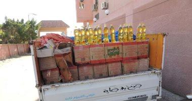 ضبط 500 كيلو زيت تموينى مدعم قبل بيعه فى السوق السوداء بالبحيرة
