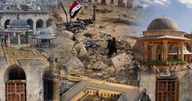 المسجد الأموى قبل وبعد الحرب فى سوريا