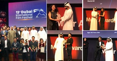 مصر تفوز بجائزة أفضل ممثل وأفضل مخرج بمهرجان دبى السينمائى