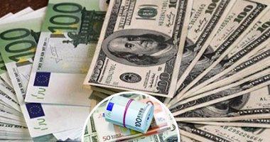 أسعار العملات اليوم الاثنين 5-4-2021 بالبنوك المصرية