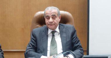 """""""اقتصادية البرلمان"""" تطالب بعدم إدراج إيرادات السياحة فى الموازنة العامة"""