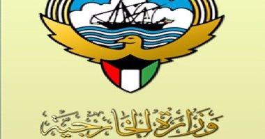 الكويت ترحب بمبادرة الرئيس السيسى لوقف إطلاق النار فى ليبيا