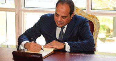 الرئيس السيسى يصدق على قانون تحديد مرتبات الوزراء 201612180311471147