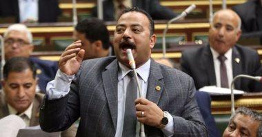 برلمانيان يتهمان رشا نبيل وقناة دريم بإثارة الفتنة فى بلاغ للنائب العام