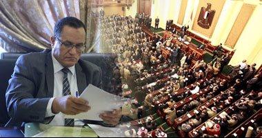 أمين دينية البرلمان: خذوا معلوماتكم من المصادر الرسمية.. واحذروا صفحات الإخوان