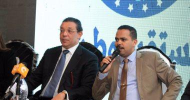 بالصور.. أشرف رشاد: الأحزاب السياسية تتعرض لحملة من الهجوم غير مبررة