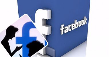 فيس بوك يمنع مستخدميه من كتابة نفس المنشور أكثر من مرة
