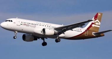 الخطوط الجوية الليبية تدين الاعتداء على ممتلكاتها فى مطار طرابلس