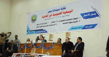 أجواء ساخنة بنقابة الصيادلة بعد الدعوة لانتخابات مبكرة..وأعضاء: غير قانونية