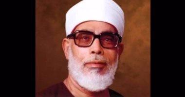 كل ما تريد أن تعرفه عن الشيخ محمود خليل الحصرى فى دقيقة واحدة