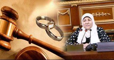 سهير الحادى تدعو وزارتى الشباب والثقافة لتبنى حملة لمواجهة الزواج المبكر