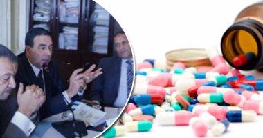 لجنة الشئون الصحية بالبرلمان تناقش أسعار الدواء مع شركات الأدوية