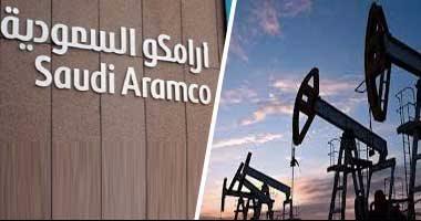 """""""أرامكو"""": لن نصدر سندات هذا العام.. ونسعى لدخول شراكات فى قطاع الغاز"""