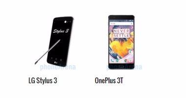 بالمواصفات.. أبرز الفروق بين هاتفى lg stylus 3 وoneplus 3t