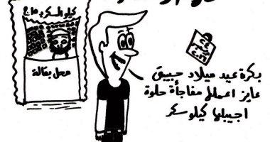 كاريكاتير مواطنة: كيس سكر هدية العشاق في عيد الميلاد