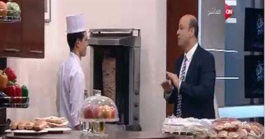 بالفيديو.. سيخ شاورمة باستوديو حلقة برنامج عمرو أديب ...