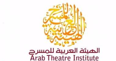 """مهرجان المسرح العربى يناقش موضوع """"المسرح بين السلطة والمعرفة"""""""
