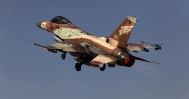 هولندا ستسحب مقاتلاتها المشاركة ضد داعش فى العراق وسوريا بنهاية العام