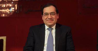 اللجنة العليا لمشروع تحويل مصر إلى مركز إقليمى للطاقة تعقد اجتماعها الأول