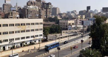 الأرصاد: طقس اليوم شديد الحرارة بأغلب الأنحاء والعظمى بالقاهرة 38 درجة
