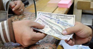 """الدولار يواصل انخفاضه ويسجل 17.95 جنيه للشراء بـCIB.. و18بـ""""الأهلى"""""""