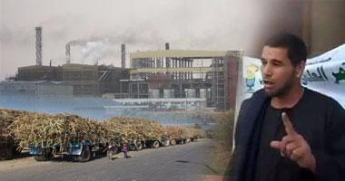 مصانع السكر بأسوان توقف التشغيل لحين توريد محصول القصب من المزارعين