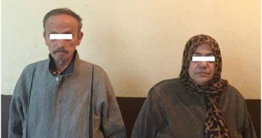 مباحث تنفيذ الأحكام تضبط تاجرا وزوجته هاربين من 375 حكما قضائيا متنوعا