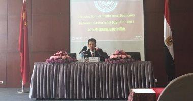 سفارة الصين بالقاهرة: التبادل التجارى مع مصر وصل 10.34 مليار دولار بـ2016