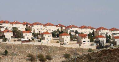 إسبانيا تدين قرار إسرائيل ببناء وحدات إستيطانية جديدة بالضفة الغربية