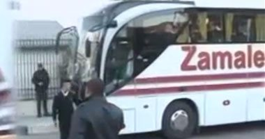 وصول أتوبيس الزمالك لاستاد القاهرة (فيديو)