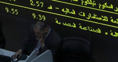 أخبار البورصة المصرية اليوم الاثنين 12-2-2018 -