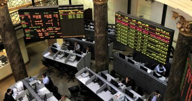 أخبار البورصة المصرية اليوم الخميس 11-7-2019 -