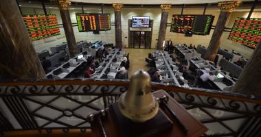 أخبار البورصة المصرية اليوم الاثنين 8-1-2018 -