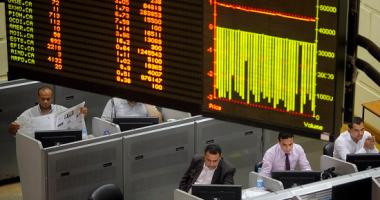 البورصة تخسر 3.3 مليار جنيه خلال الأسبوع المنتهى بنسبة تراجع 0.4%