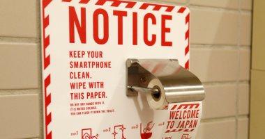 بالصور.. ورق لتنظيف شاشات الهواتف داخل مطار باليابان