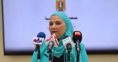ننشر السيرة الذاتية لنائب وزيرة التضامن للحماية الاجتماعية