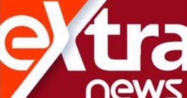 """""""اكسترا نيوز"""" تعرض تقريرا يكشف أكاذيب قناة الجزيرة القطرية واعترافها بأخطاءها"""