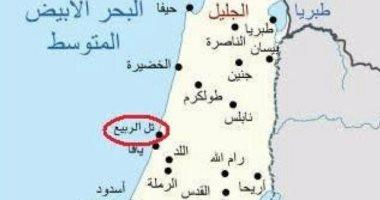 الأمم المتحدة تنتصر لفلسطين وتنشر خرائط بمدارس الضفة خالية من إسرائيل