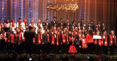 فعاليات اليوم.. سهر رمضانية لسفارة السودان بمسرح الصغير..ومعرض بالهناجر