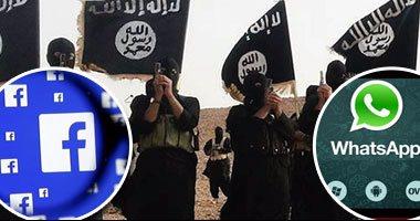 فيس بوك يعترف: نشارك بيانات واتس آب وانستجرام لمواجهة الإرهابيين