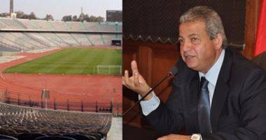 وزير الرياضة يعود مع منتخب مصر على الطائرة الخاصة