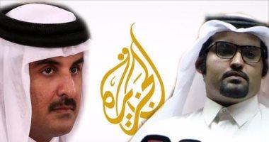 انطلاق مؤتمر المعارضة القطرية فى لندن