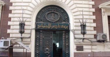 56 مليون جنيه إجمالى إعانات بنك ناصر للمحتاجين طوال شهر رمضان