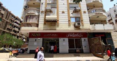 أخبار مصر.. تقديم موعد صرف النفقة من بنك ناصر للخميس المقبل بمناسبة رمضان