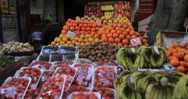 ضبط 60 طن فاكهة وخضروات بالإسكندرية قبل بيعها بأسعار مرتفعة