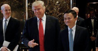 """بالصور.. """"ترامب"""" يلتقى الرئيس التنفيذى لشركة """"على بابا"""" الصينية"""
