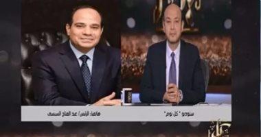 السيسى: مصر تعيش حرب حقيقية والإعلام والرأى العام غير منتبهين