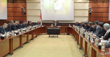 """""""الوزراء"""": بنود اتفاقية صندوق النقد تتفق تماما مع برنامج الإصلاح الاقتصادى"""