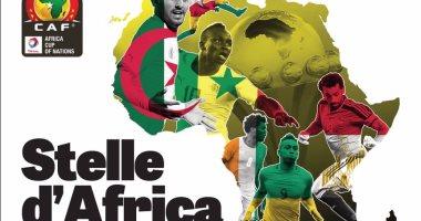 """""""لاجازيتا"""" الإيطالية تختار محمد صلاح ضمن رموز أفريقيا فى كأس الأمم"""