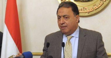 تعيين أحمد محروس رئيساً للإدارة المركزية للمؤسسات الغير الحكومية بالصحة